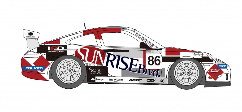 150301_Sunrise_ReverseV4